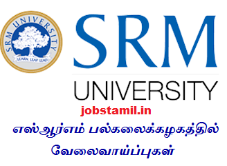 SRM University Jobs Notification