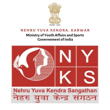 NYKS Karur Recruitment Notification