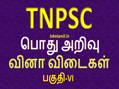 TNPSC General Knowledge in Tamil Part 6