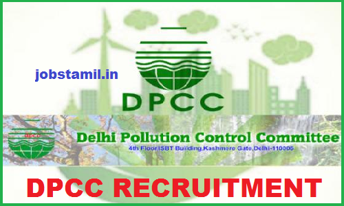 Delhi Pollution Control Committee Jobs