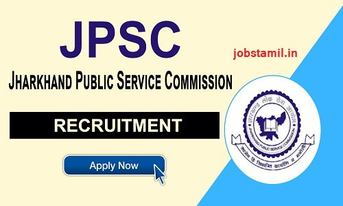 Jharkhand Public Service Commission Jobs Notification