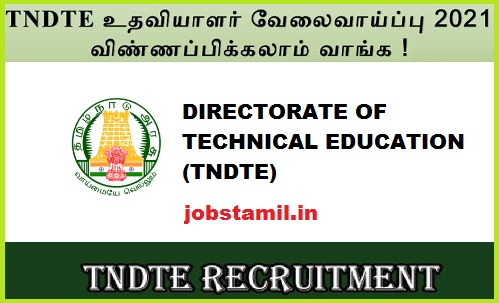 TNDTE Recruitment Notification