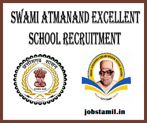 Swami Atmanand Government Recruitment